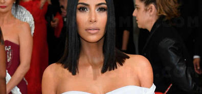 The 1 exercise that brought Kim Kardashian into the shape of her life </title>